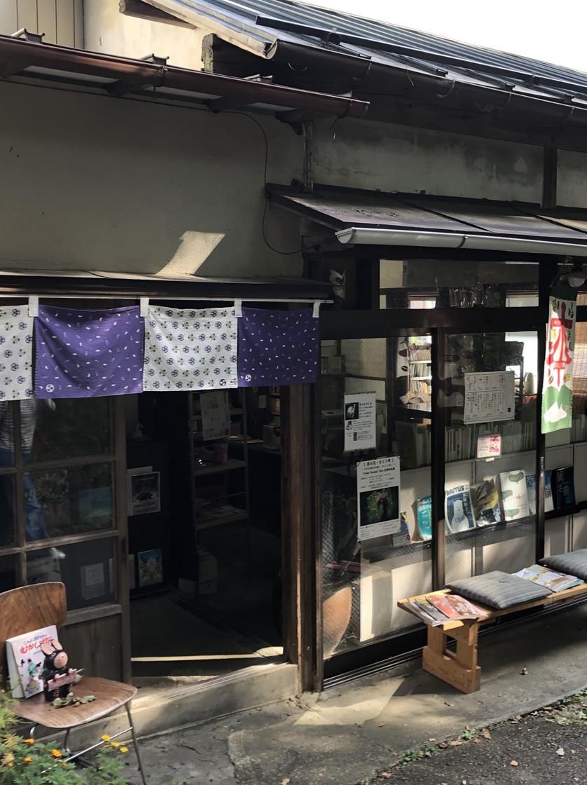 本カフェ 信夫山文庫