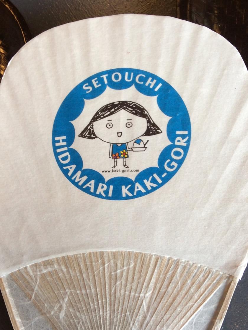 SETOUCHI HIDAMARI KAKI-GORI